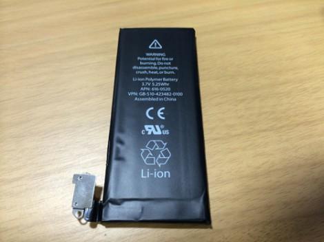 新しいバッテリー