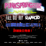 PUNKSPRING2015