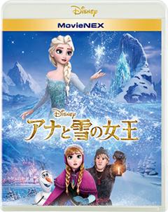 anayuki_movienex_package